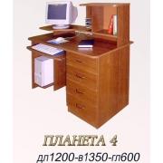 """Планета - 4"" - компьютерный стол"