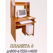 """Планета - 6"" - компьютерный стол"