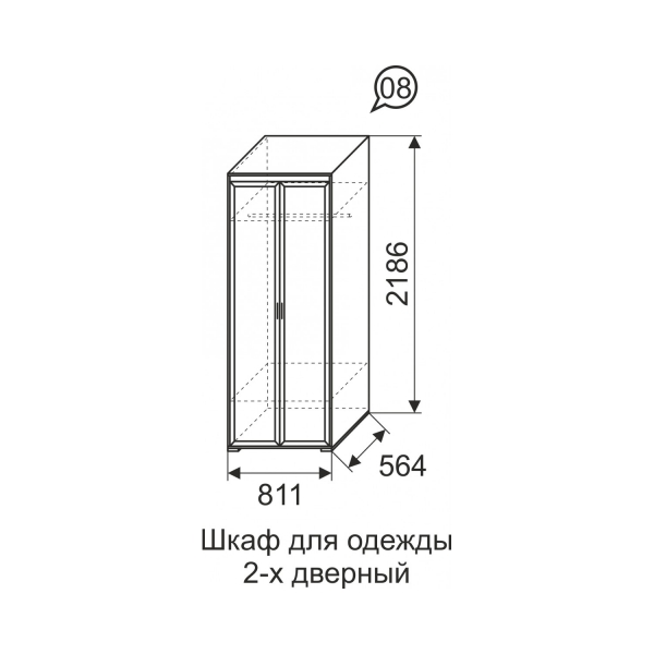 Афродита 08 Шкаф 2-х дверный (без карниза)