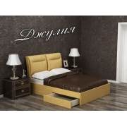 Кровать Джулия