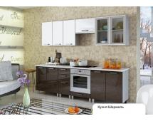 Модульная кухня Шармель
