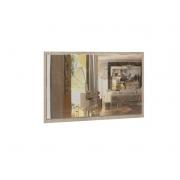 Зеркало Саломея БЗ-1