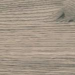 Ореховый дубослив 2445-4