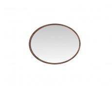 Зеркало Фиджи НМ 013.17-01