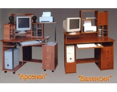 """""""Арсенал"""" - компьютерный стол"""