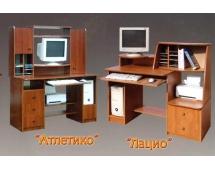 """""""Атлетико"""" - компьютерный стол"""