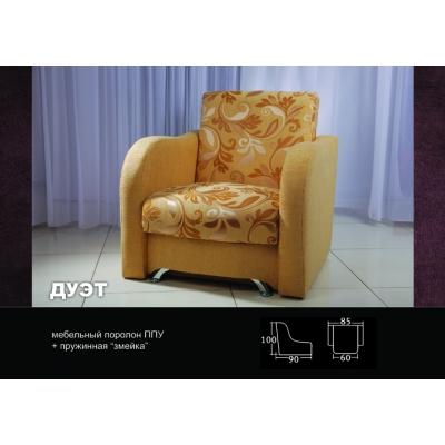 Кресло Дуэт