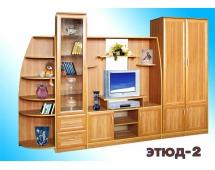 Стенка Этюд - 2
