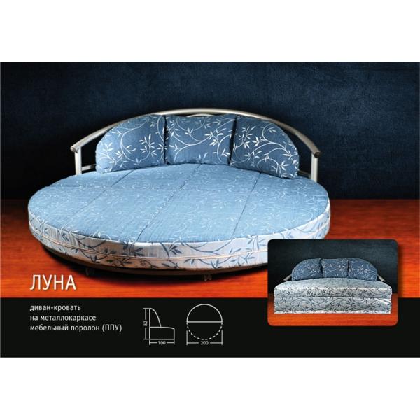 Диван-кровать Луна