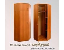 Шкаф Меркурий угловой