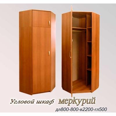 Шкаф угловой Меркурий