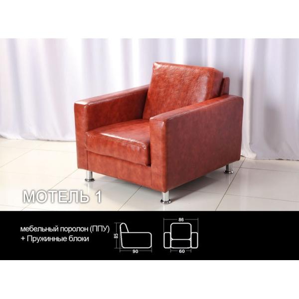 Кресло Мотель 1