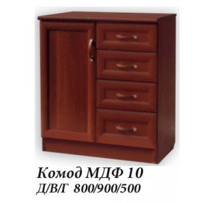 Комод МДФ 10