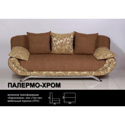 Палермо-хром Еврокнижка