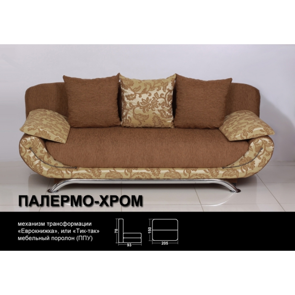Диван-еврокнижка Палермо-хром