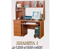 """Планета-1"" - компьютерный стол"