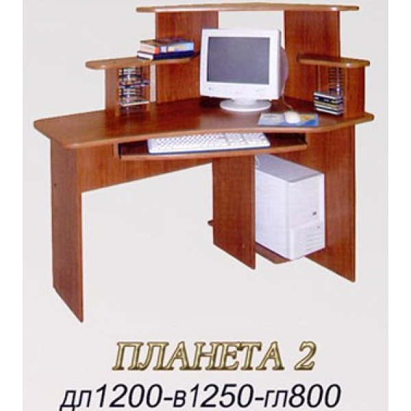 """Планета"" - компьютерный стол"
