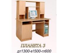"""Планета - 3"" - компьютерный стол"