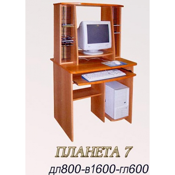 """Планета - 7"" - компьютерный стол"